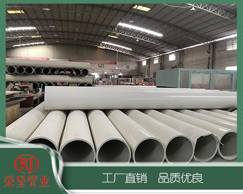 汕头PVC排水管