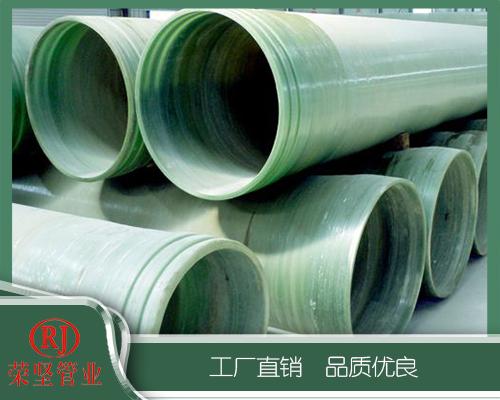 广州玻璃钢夹砂管道
