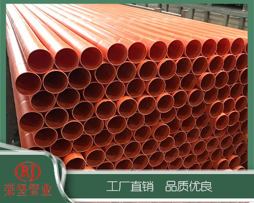 汕头PVC-C高压电力电缆保护管