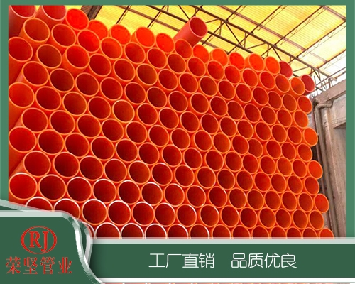 HDPE通信电缆套管