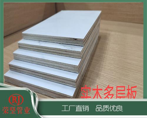 广州多层实木板